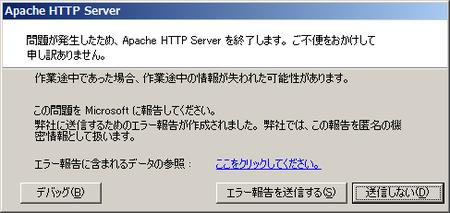 20080803203244