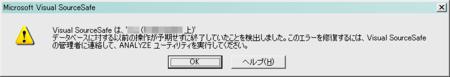 20091224171343