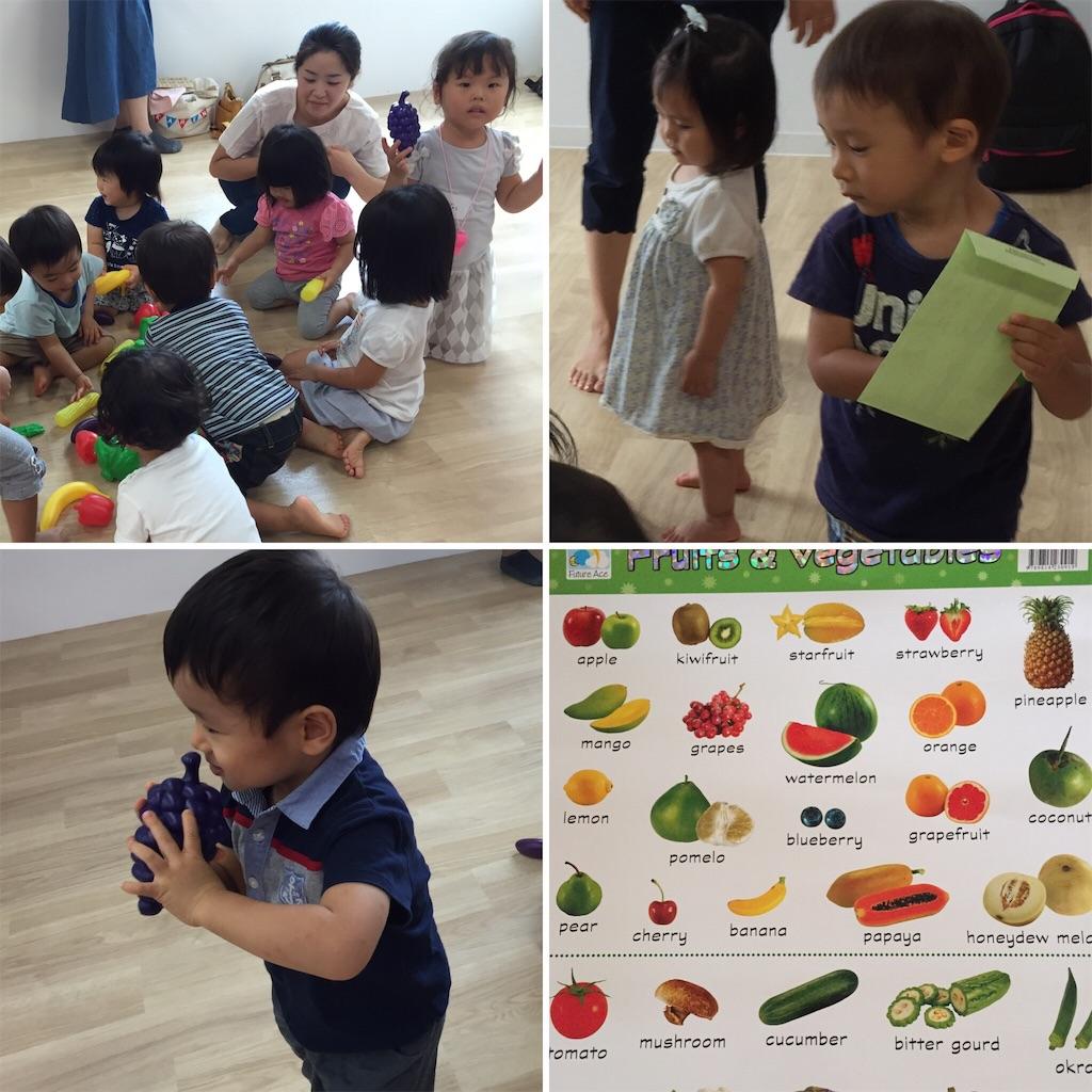 f:id:babyenglish:20160918143935j:image