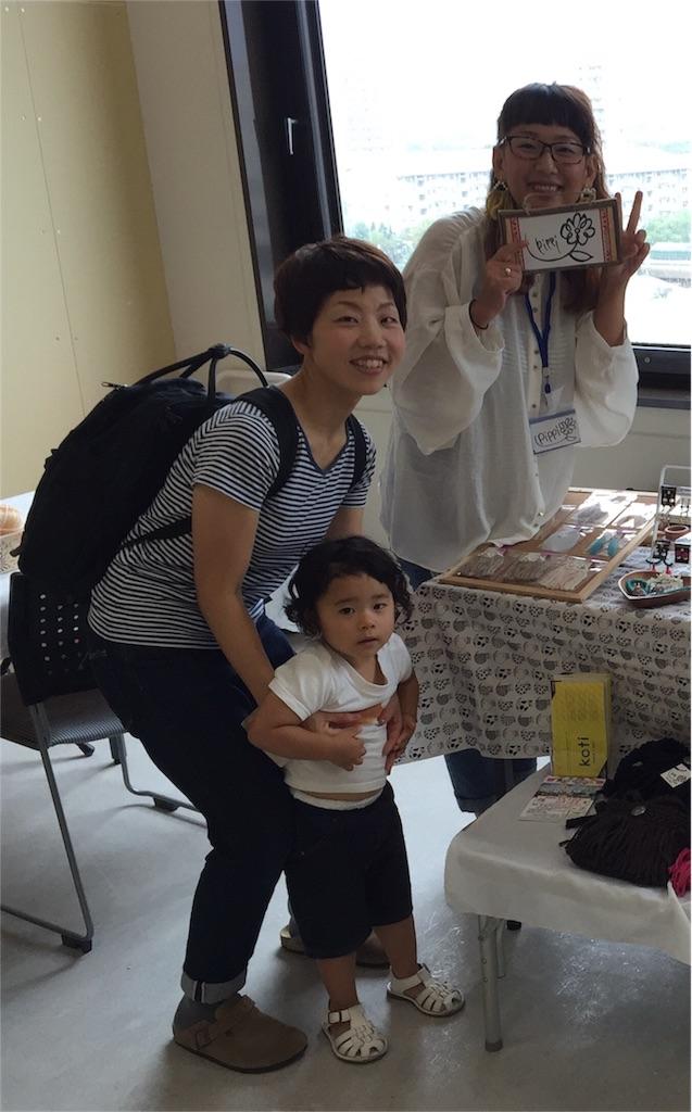 f:id:babyenglish:20160918145000j:image