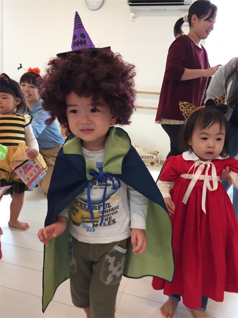 f:id:babyenglish:20161017123252j:image
