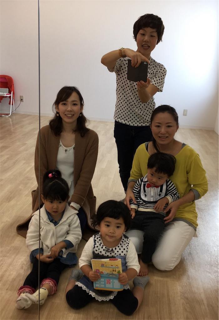 f:id:babyenglish:20161120163626j:image
