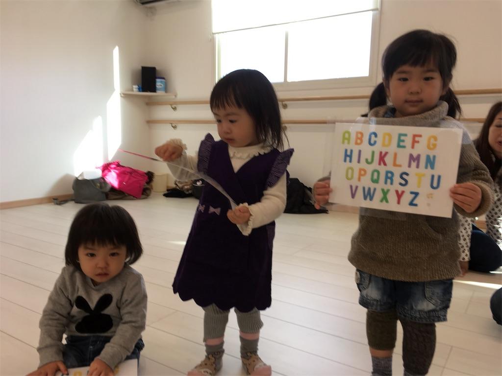 f:id:babyenglish:20170112133238j:image