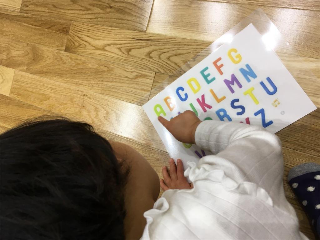 f:id:babyenglish:20170309165956j:image