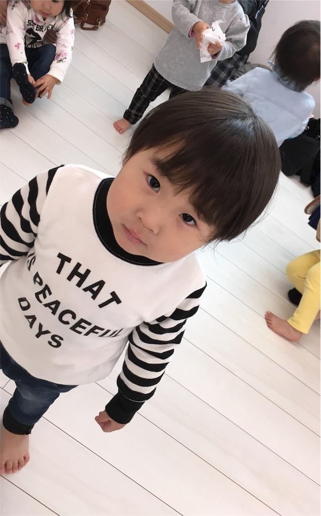 f:id:babyenglish:20170316112326j:image