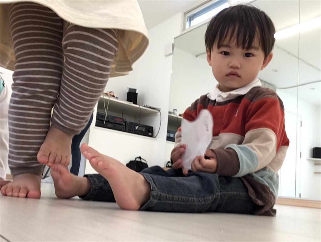 f:id:babyenglish:20170424113444j:image