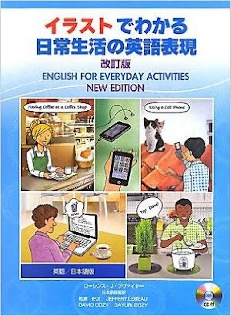 f:id:babyenglish:20170503082426j:image