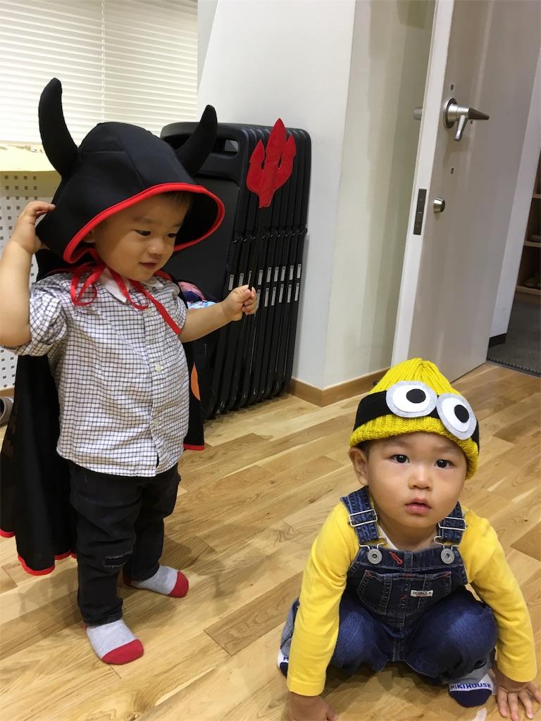 f:id:babyenglish:20171020123554j:image