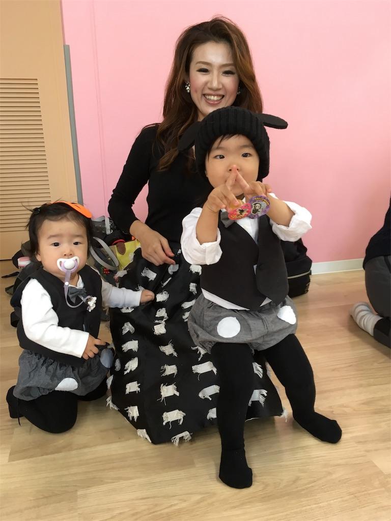 f:id:babyenglish:20171025134116j:image