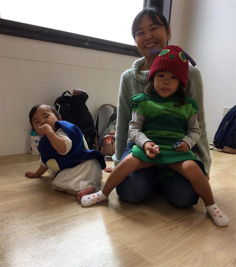 f:id:babyenglish:20171025134501j:image