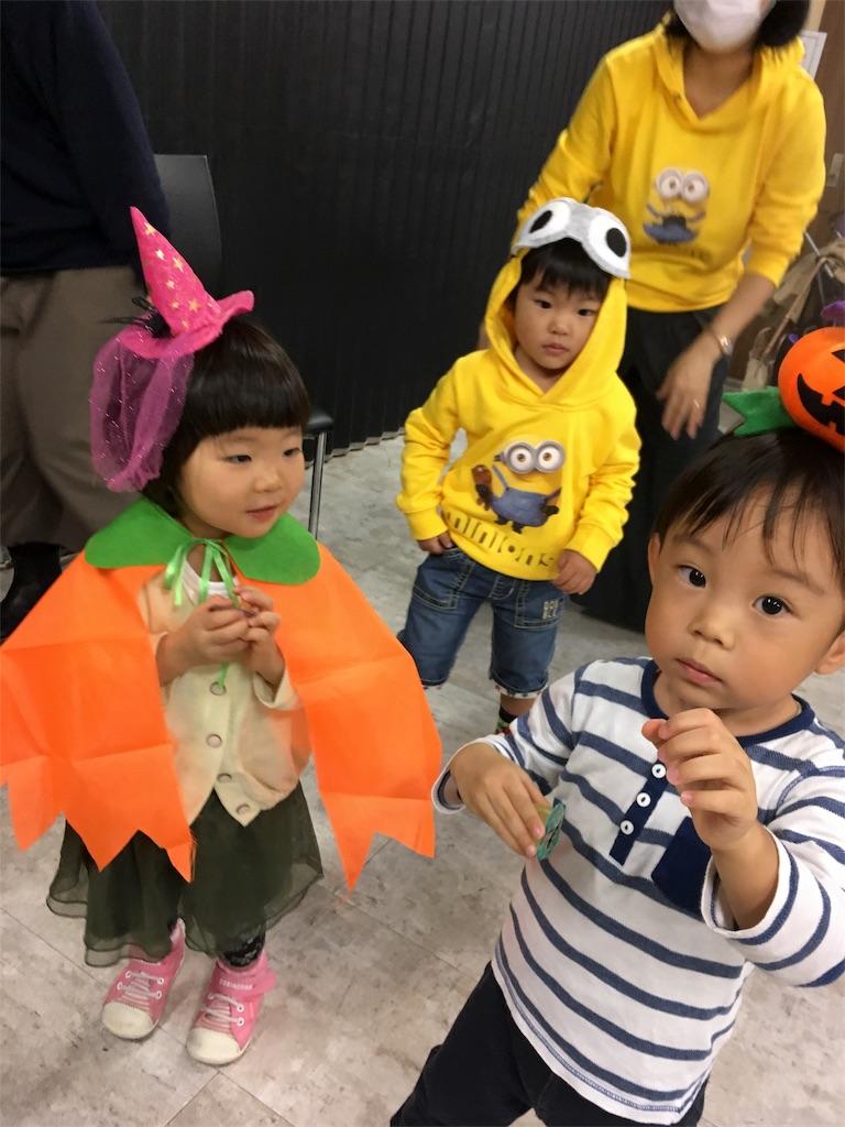 f:id:babyenglish:20171030120247j:image