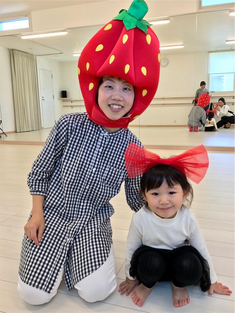 f:id:babyenglish:20171102203224j:image