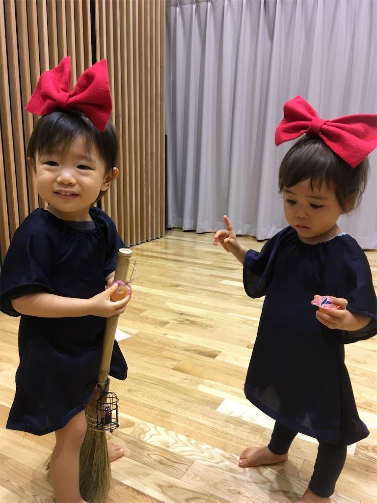 f:id:babyenglish:20171102203827j:image