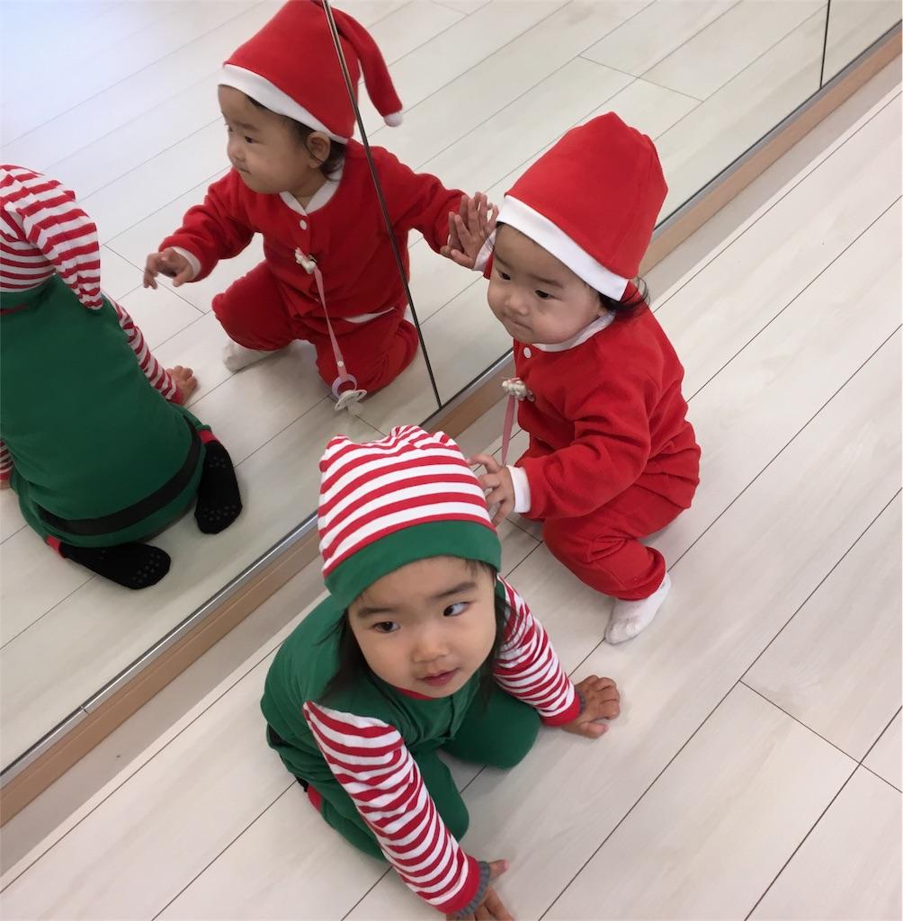 f:id:babyenglish:20171211235345j:image