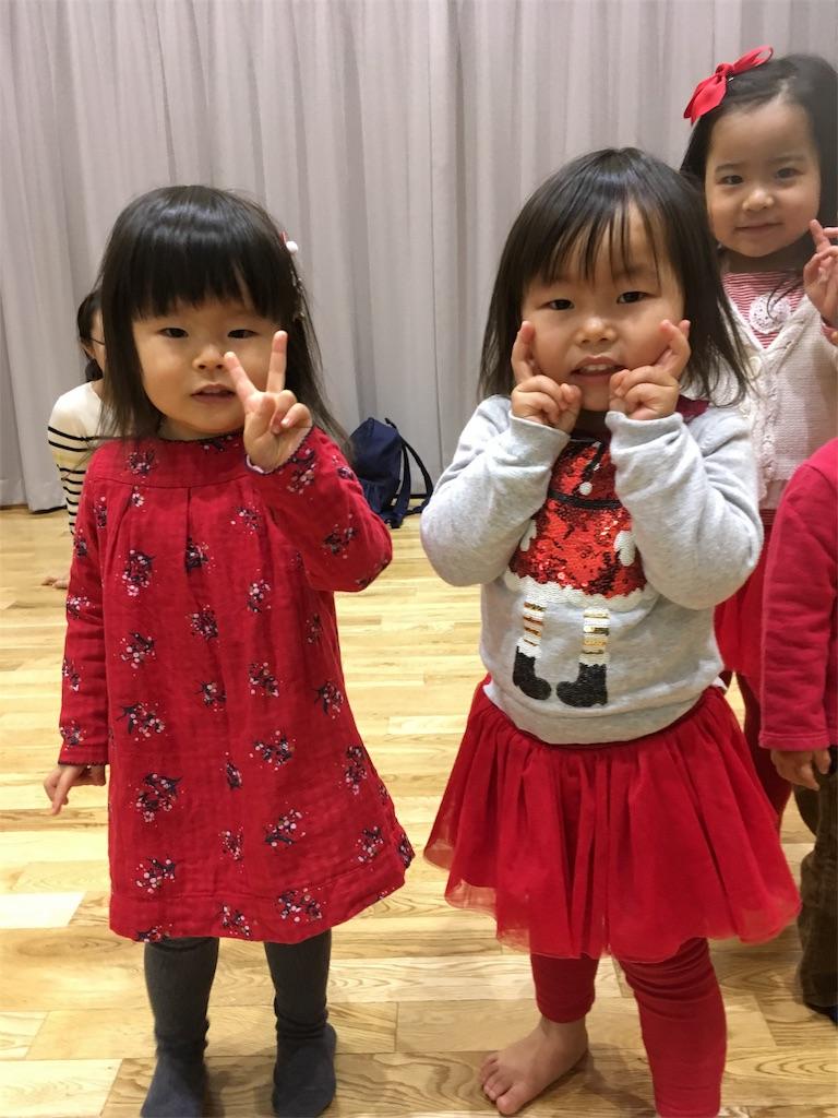 f:id:babyenglish:20171212194003j:image