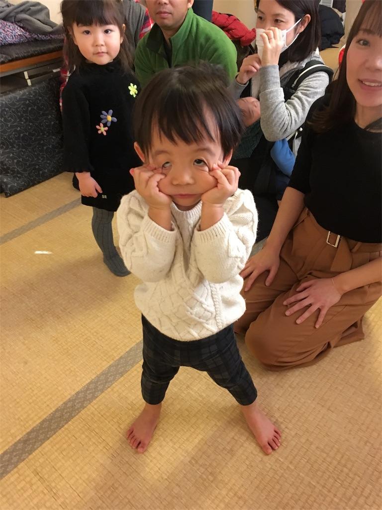 f:id:babyenglish:20171217123355j:image