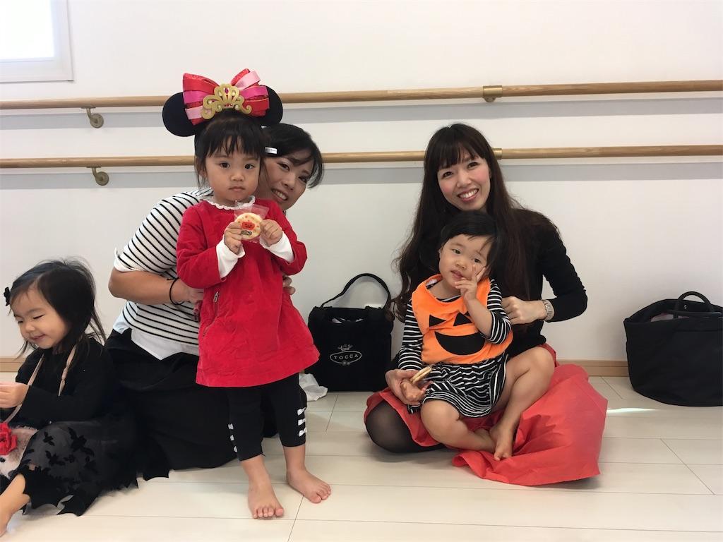 f:id:babyenglish:20181022220207j:image