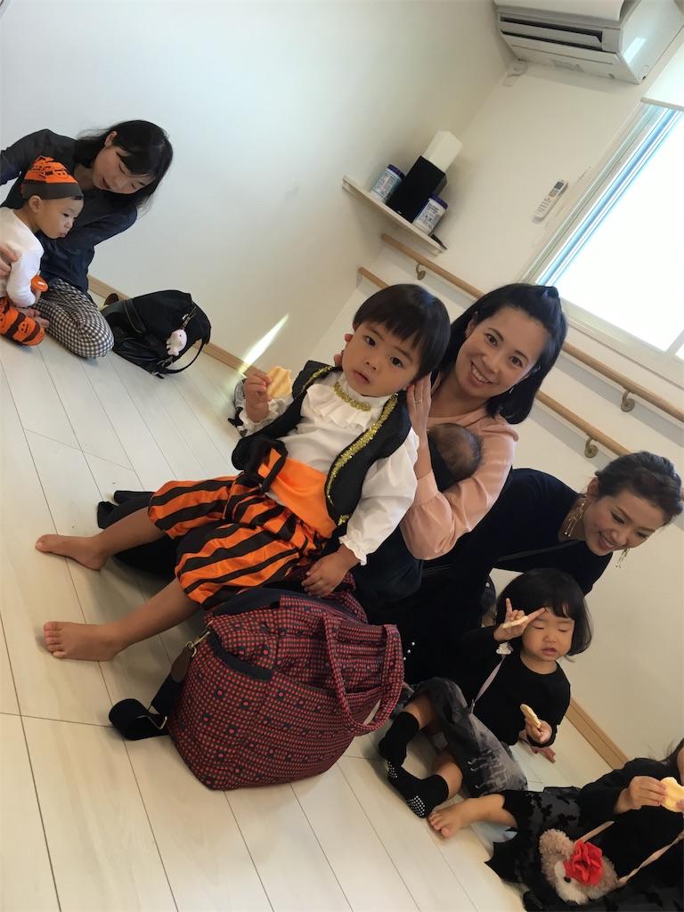 f:id:babyenglish:20181022220231j:image