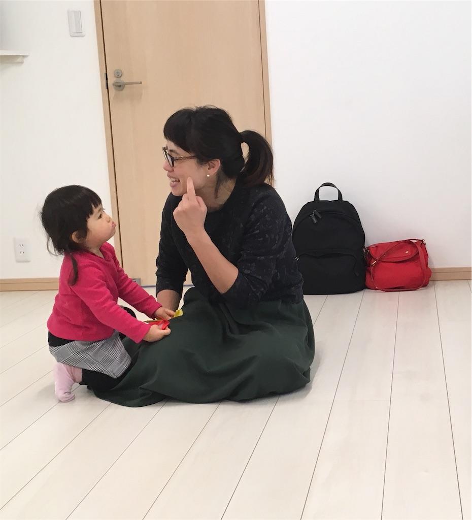 f:id:babyenglish:20190305223630j:image