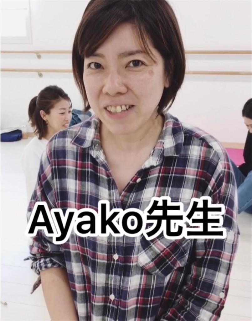 f:id:babyenglish:20190505232439j:image