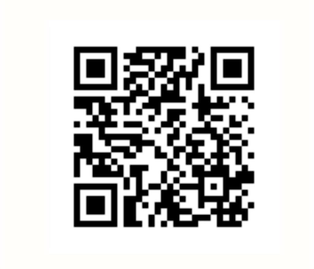 f:id:babyenglish:20190612134753j:image
