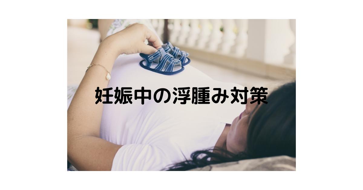 f:id:babyintokyo:20210316154654p:plain