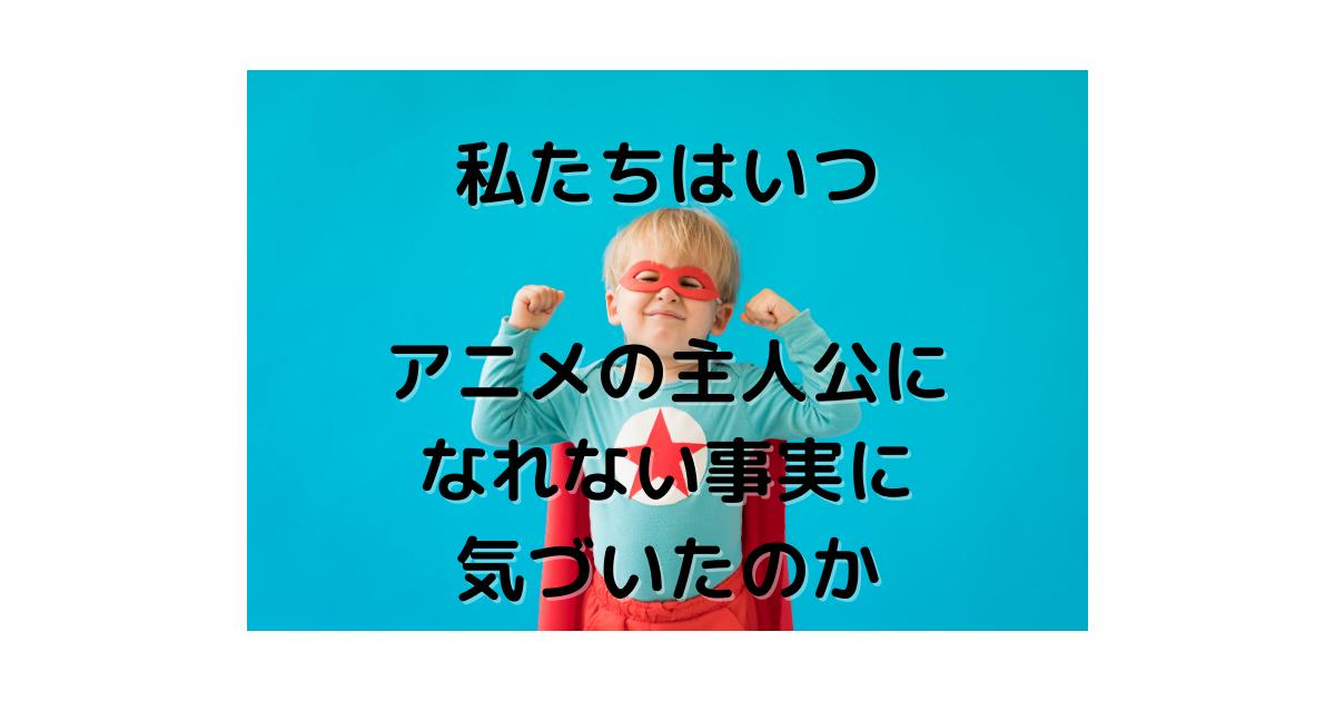 f:id:babyintokyo:20210413222531p:plain