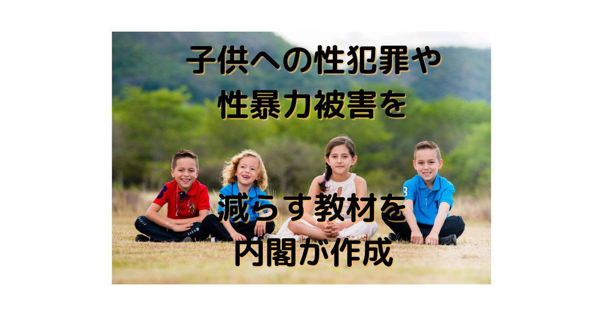f:id:babyintokyo:20210416161639p:plain