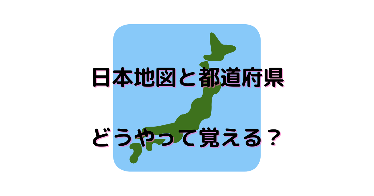 f:id:babyintokyo:20210614005331p:plain