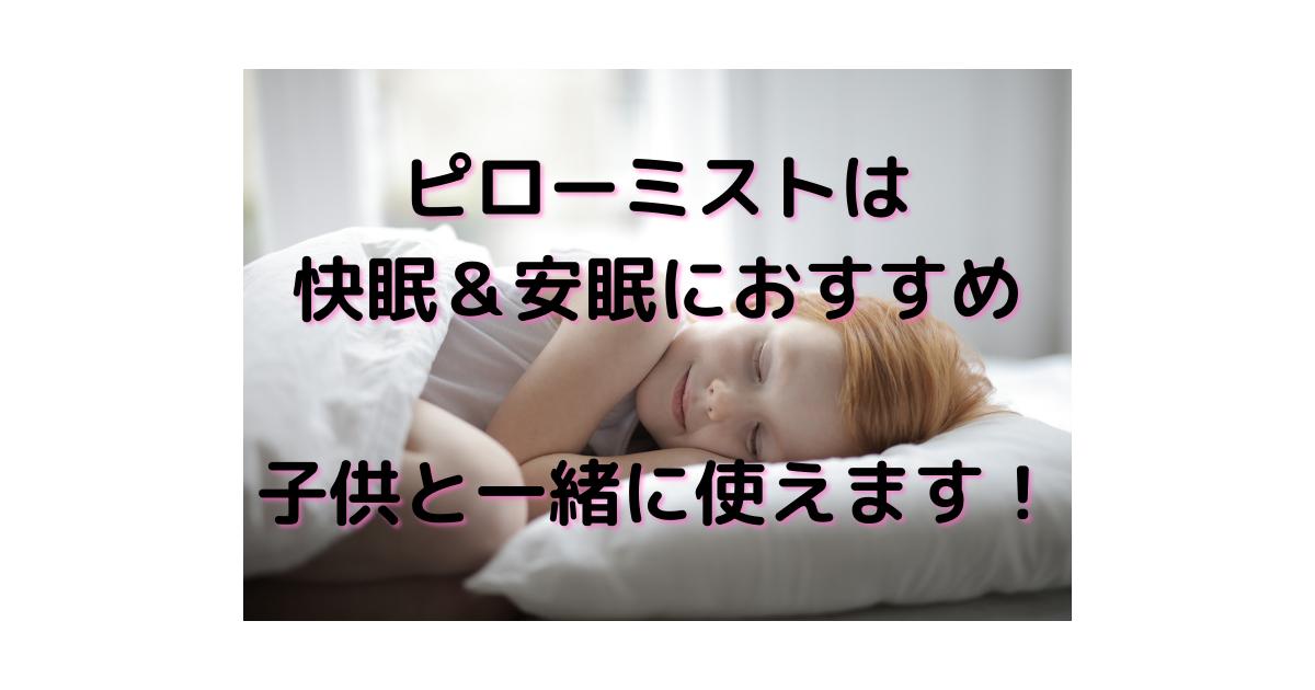 f:id:babyintokyo:20210718165627p:plain