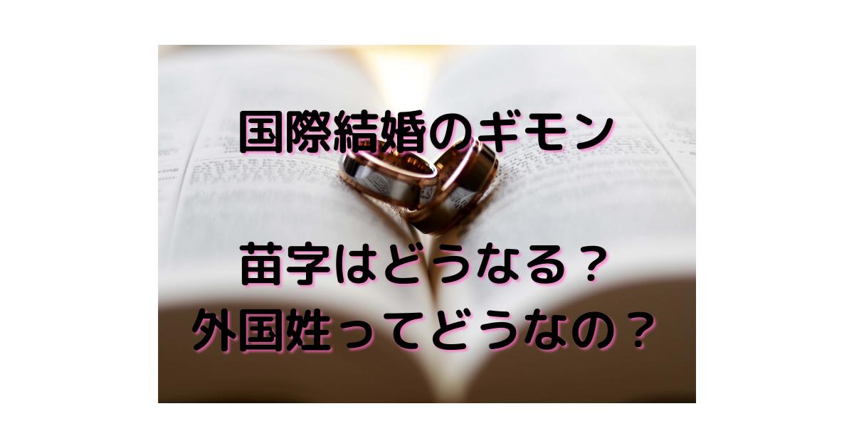 f:id:babyintokyo:20210728024342p:plain