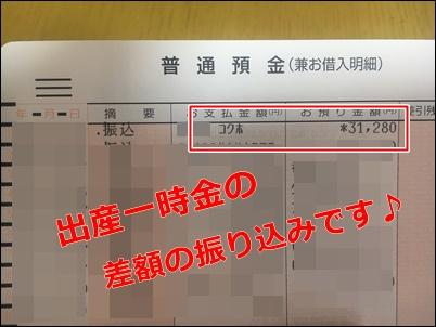 f:id:babykoko:20200328152601j:plain