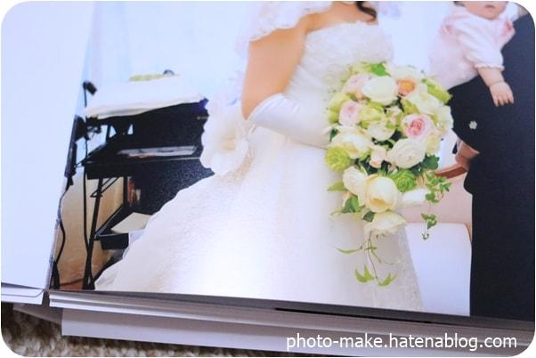 f:id:babykubi:20170909225214j:plain