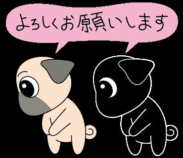 f:id:babypug:20190120134947p:plain