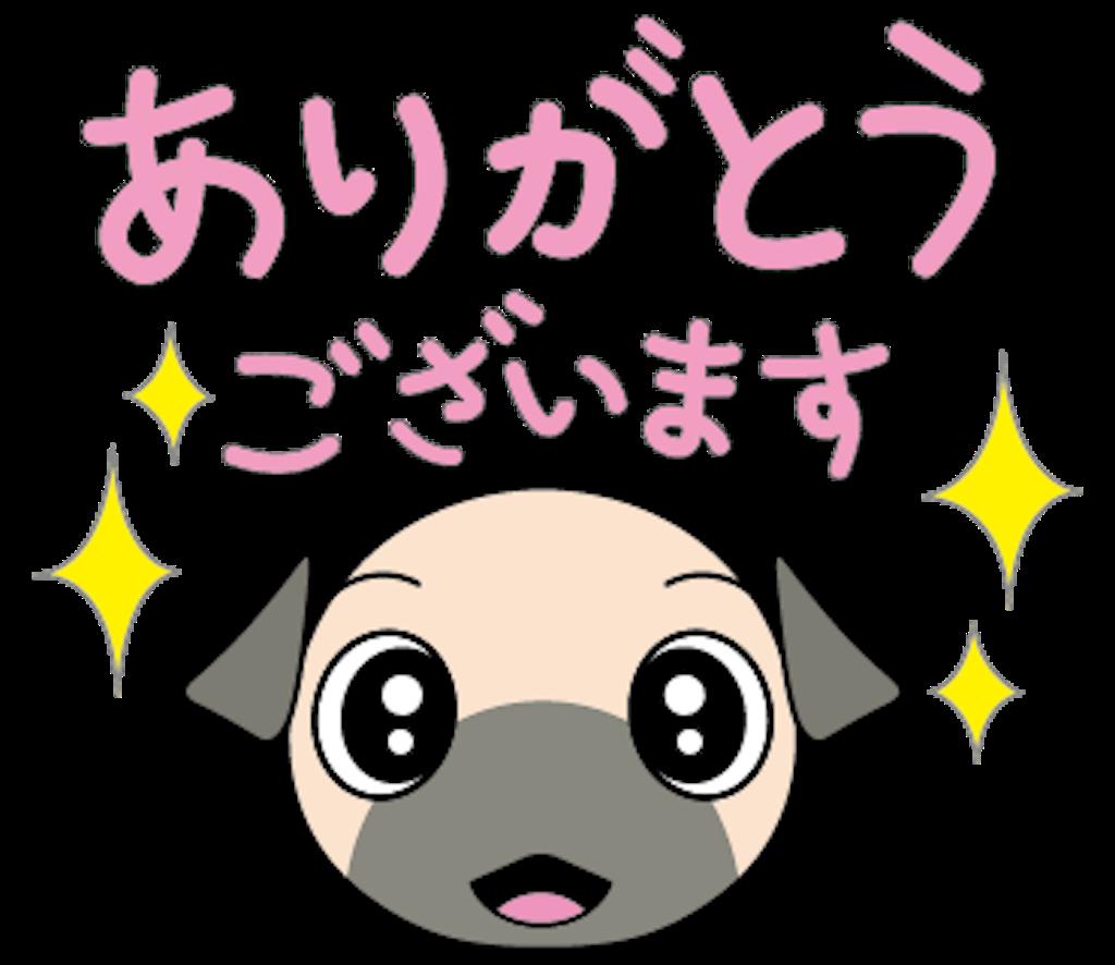 PUGholic特別企画 パグモデル原画Vol.2公開