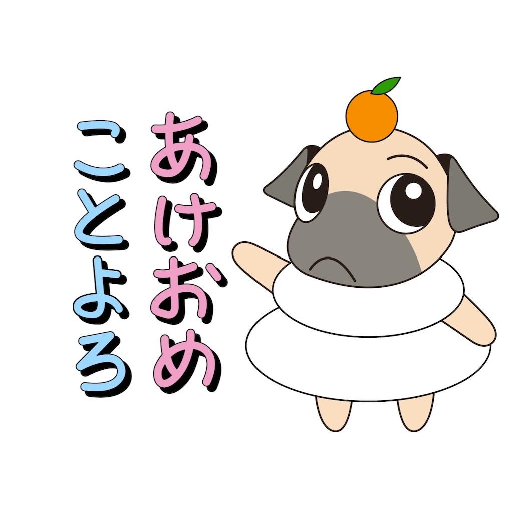 パグモデルSNSアイコン完成 SuMoMo Ver. by PUGholic