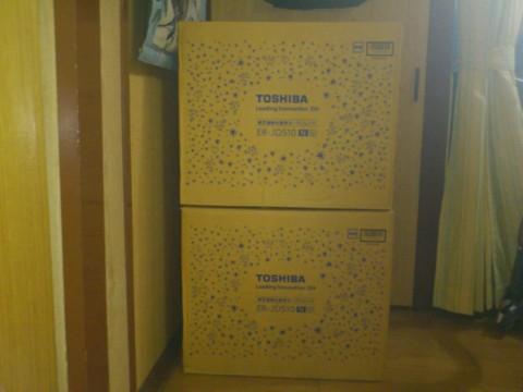 レンジ2箱
