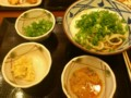 [twitter] 丸亀製麺
