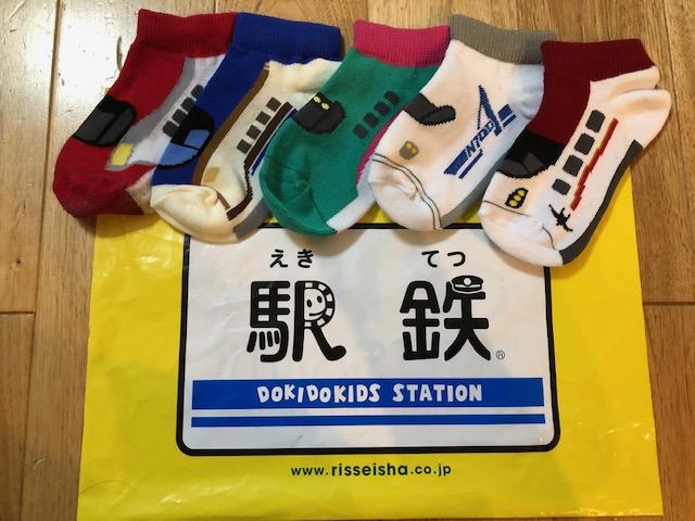 新幹線・鉄道グッズがたくさん♡ちびっこも親も楽しめちゃうおすすめ♪