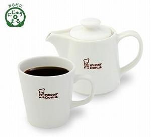 ミスドにはカフェインレスコーヒーもあるよ!