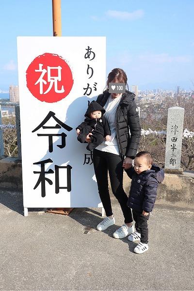 2日は愛宕神社へ⛩