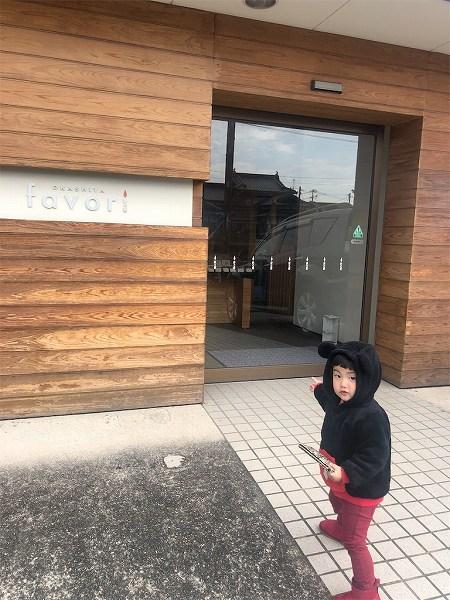 熊本市南区にあるファボリ!