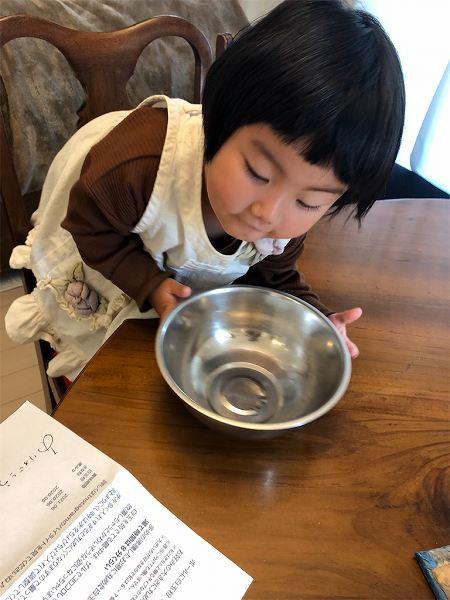 【スザンヌの妹マーガリンの子育てin熊本】我が家のお取寄せ♡家族で楽しめるおやつをお取寄せしたよ♡