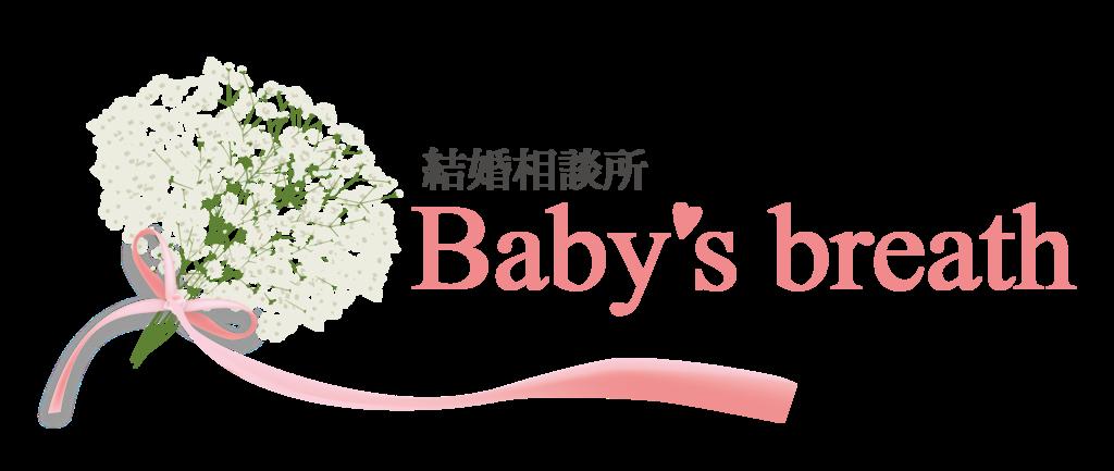f:id:babysbreath55:20171016084642p:plain