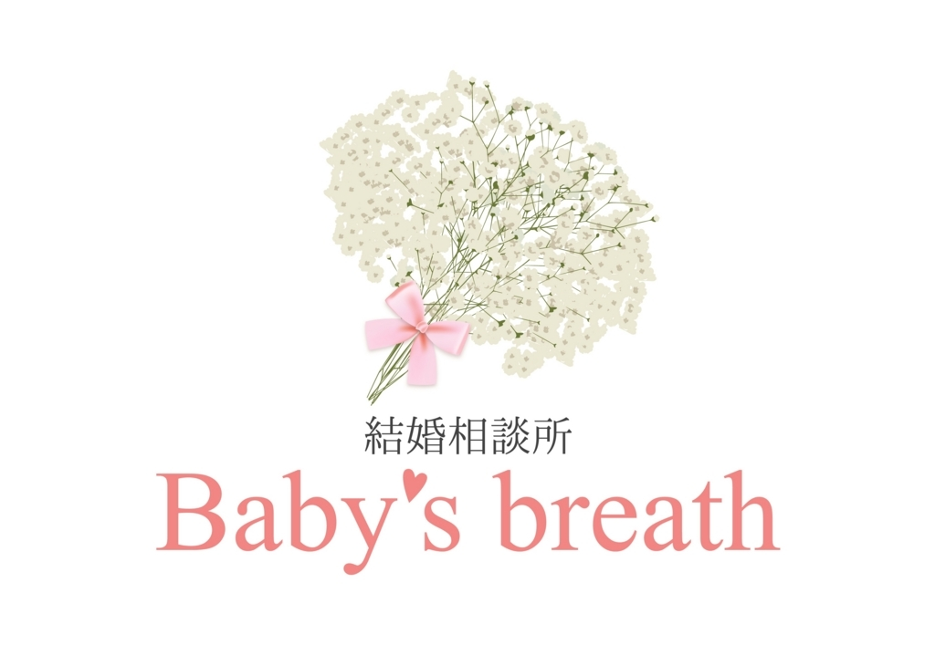 f:id:babysbreath55:20180824135830j:plain