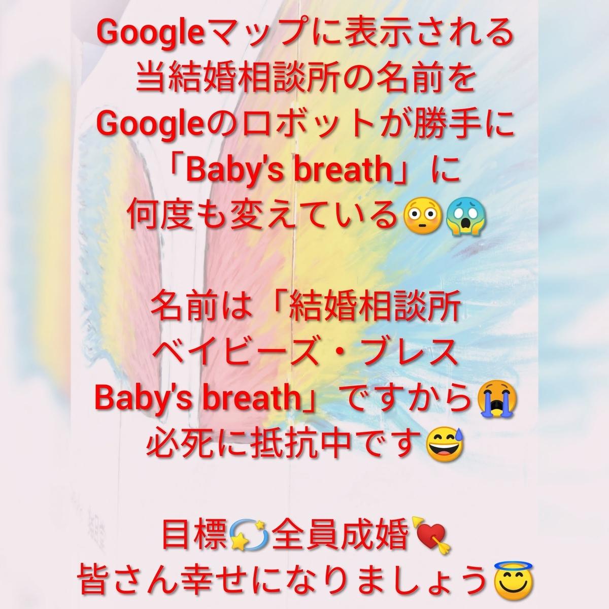 f:id:babysbreath55:20190715090732j:plain