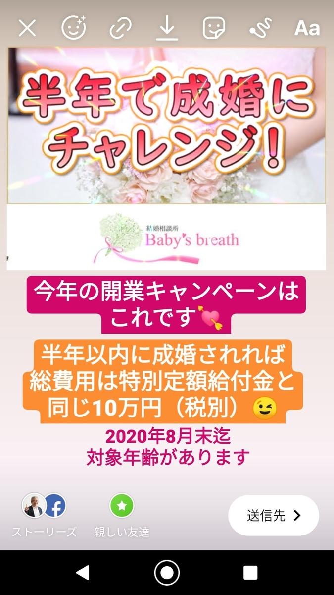 f:id:babysbreath55:20200705105338j:plain