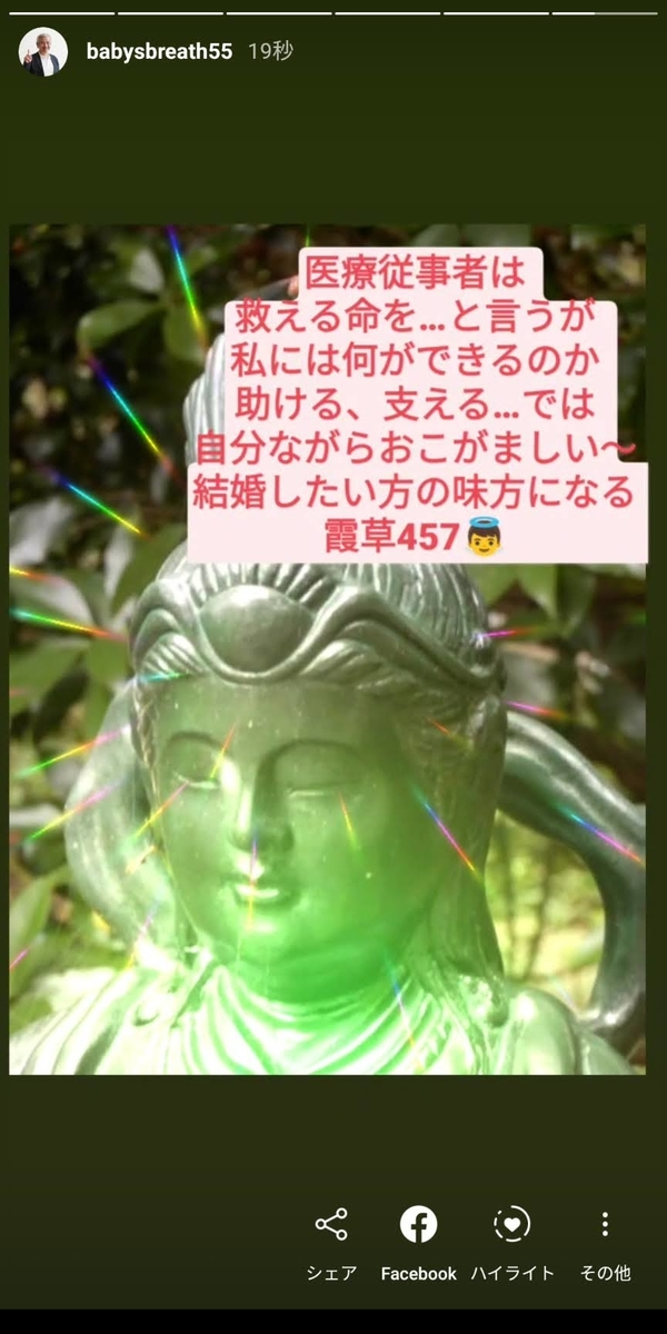 f:id:babysbreath55:20200928132859j:plain