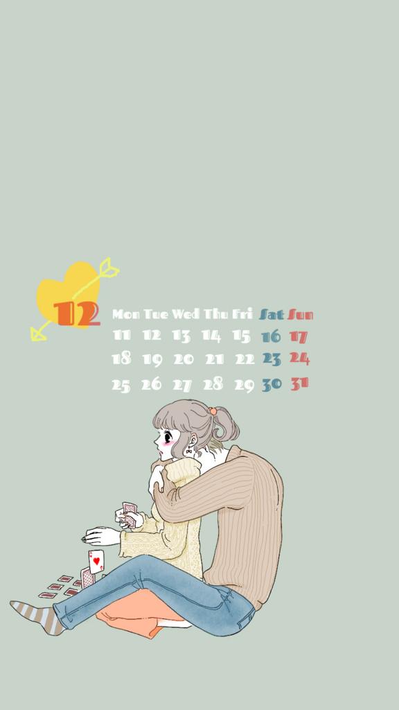 f:id:babysherry0301:20171210212726j:plain