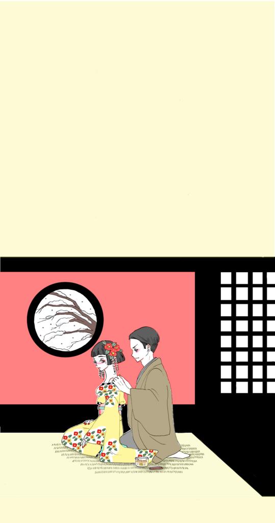 f:id:babysherry0301:20171231220952p:plain